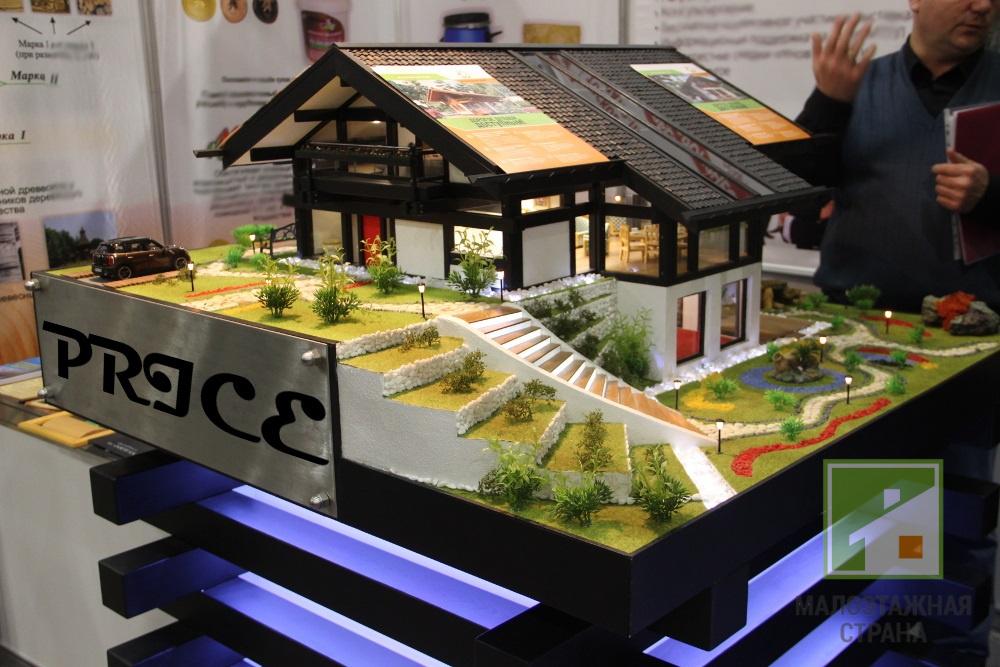 Сколько стоит дом в европе компании недвижимости в дубае