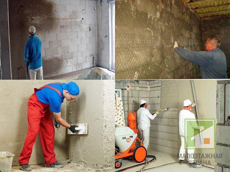 Штукатурка стен из газоблоков цементным раствором требования к заполнителям бетонной смеси