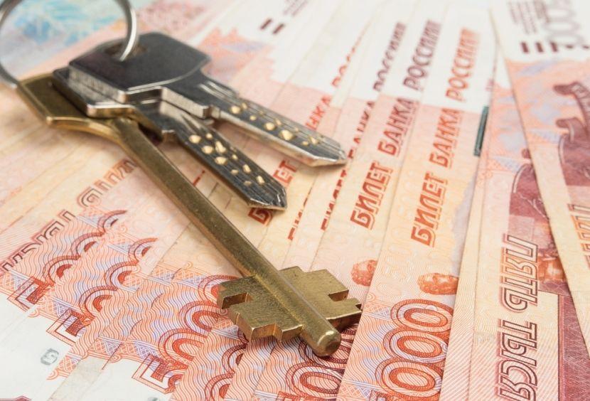 Недвижимость можно рассматривать как стабильный источник дохода