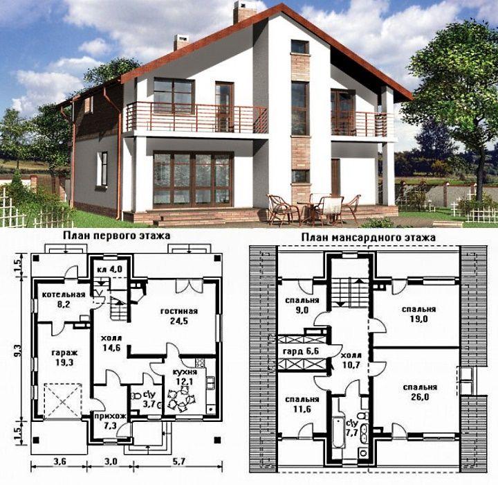 проект дома 10х12 двухэтажный с гаражом