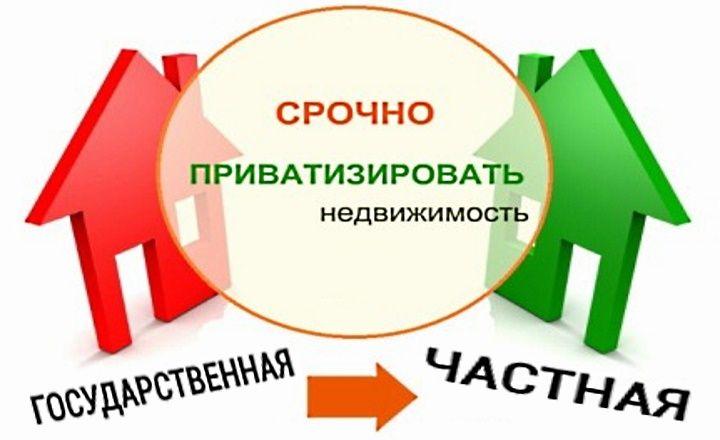Изображение - Как оформить дом на даче kak-oformit-dom-na-dache-poryadok-registratsii-nyuansy-i-vozmozhnye-oslozhneniya-tseny-5