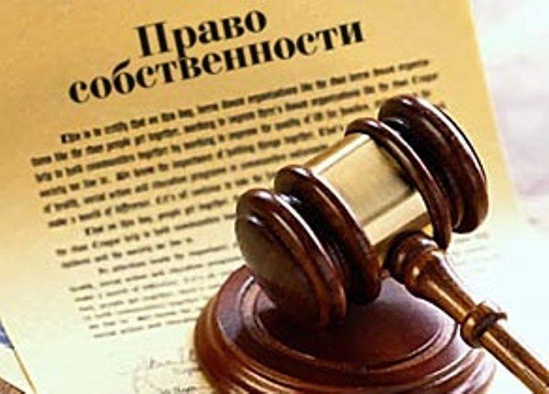 Изображение - Как оформить дом на даче kak-oformit-dom-na-dache-poryadok-registratsii-nyuansy-i-vozmozhnye-oslozhneniya-tseny-7