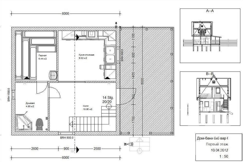 дом с баней под одной крышей под ключ