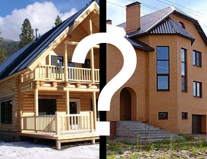 Дерево или кирпич - извечный выбор в малоэтажном строительстве