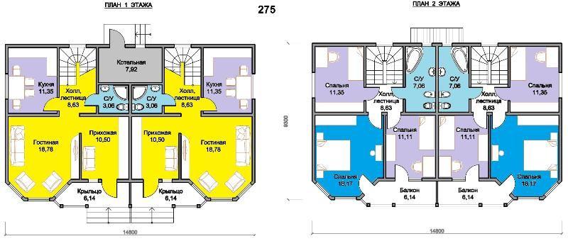 дуплексы проекты домов на две семьи эконом класса