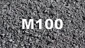 beton-v15-marki-m200-kharakteristiki-i-sostav-v-sootvetstvii-s-zadachami-153069.jpg