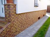 okrashivanie-tsokolya-doma-kraskami-po-betonu-podbor-gruntov-i-krasok-50972.jpg
