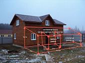 pristroyka-k-domu-vybor-pomeshcheniya-i-materialov-dlya-stroitelstva-27751.jpg