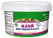vybor-kleya-dlya-penoplasta-i-pravila-ego-primeneniya-235091.jpg