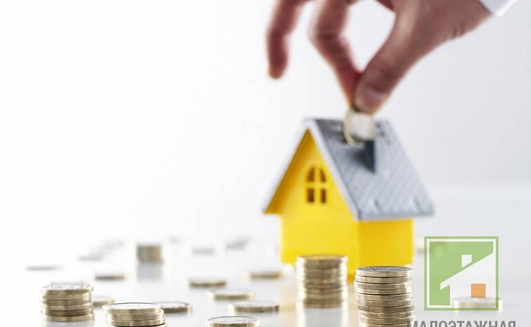 Взять кредит под строительство дома онлайн кредит от банка ренессанс кредит