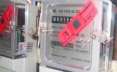 zamena-schetchika-elektroenergii-kogda-trebuetsya-i-skolko-eto-stoit-1269613.jpg