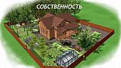 nuzhno-li-oformlyat-krupnye-postroyki-na-uchastke-72710.jpg