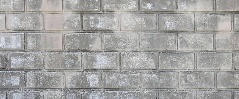 чем покрасить бетонный забор