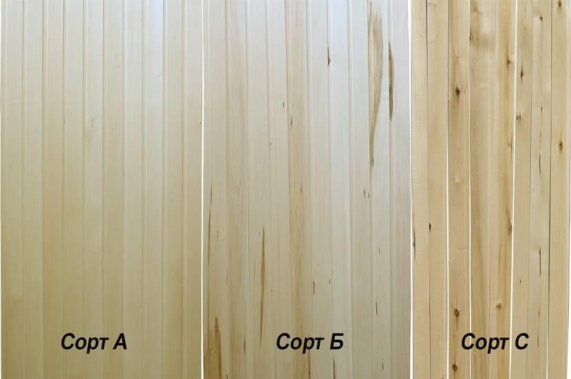 деревянный сайдинг для наружной отделки дома