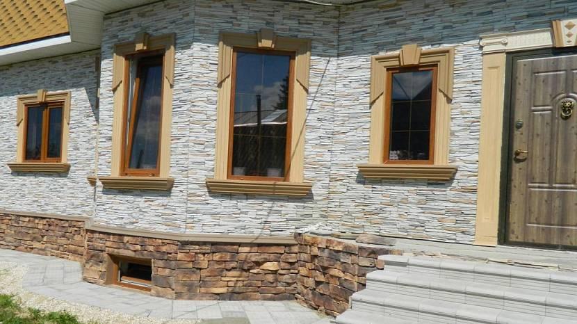 чем отделать фасад дома недорого и красиво