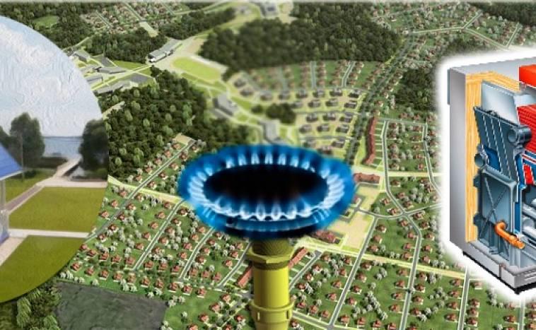 Взять кредит на проведение газа получить кредит под залог покупаемой недвижимости