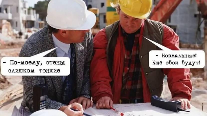 """Инженер технадзора руководствуется нормами ГОСТ и СНиП - """"отмазаться"""" не получится"""