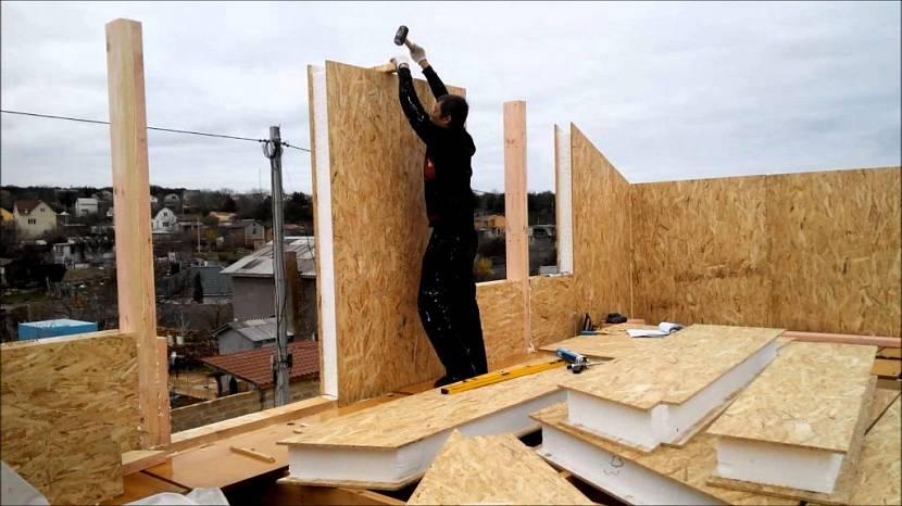 утепление деревянного дома дешево
