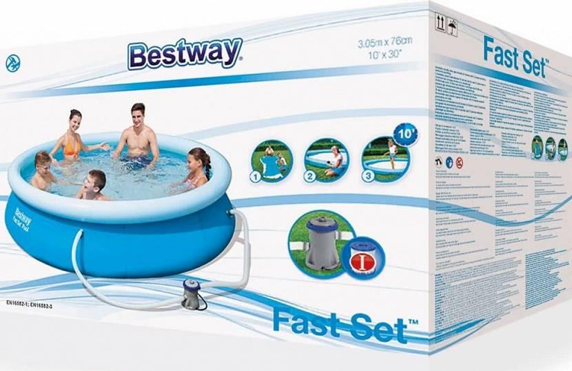 купить надувной бассейн