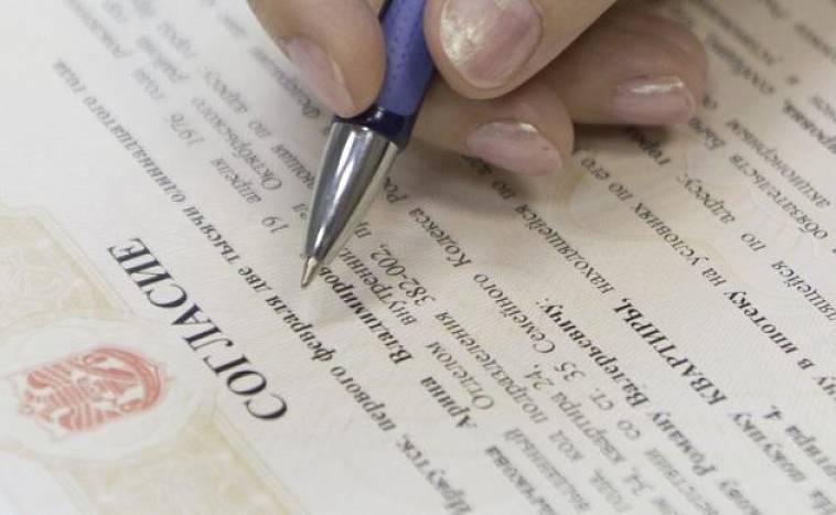 согласие жены на кредит мужа билайн займ ru ru