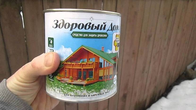 краска для деревянного забора какая лучше