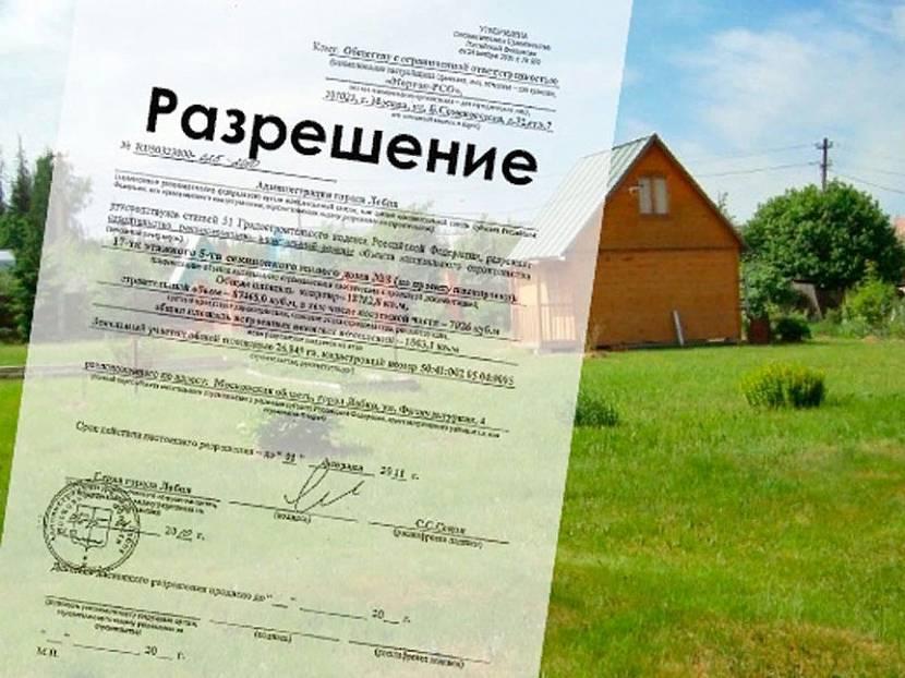 схема планировочной организации земельного участка где получить