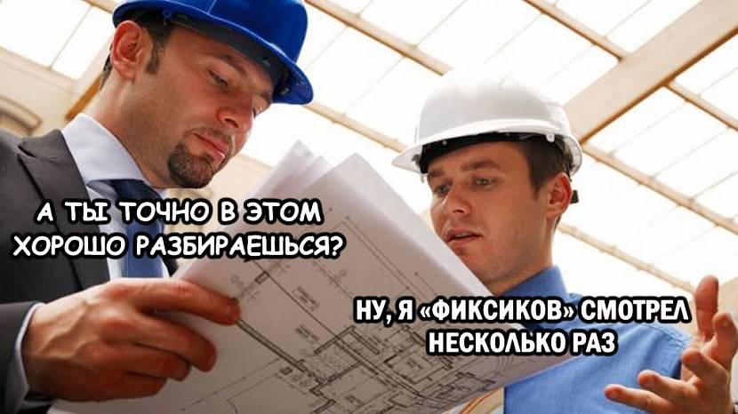 Инженер уделяет внимание квалификации персонала