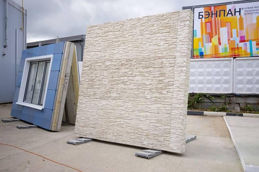 Дом из фибробетона купить краску для пола по бетону в мурманске