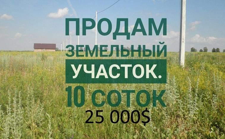 Вызов представителей геодезии для определения границ здания расположенного на земельном участке