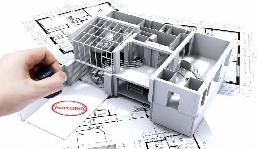 план участка для разрешения на строительство