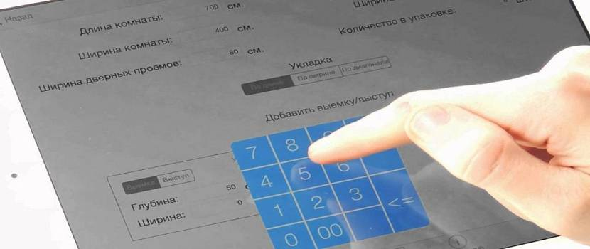строительный калькулятор
