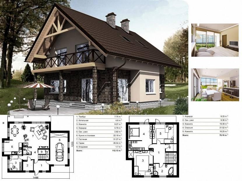 настраиваются план и чертежи домов с фото вот