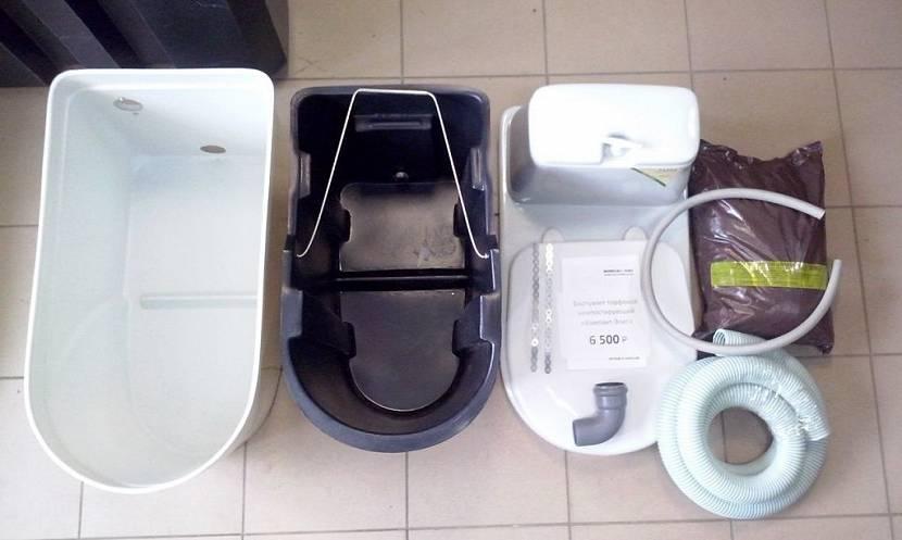 пластиковый туалет для дачи без запаха и откачки