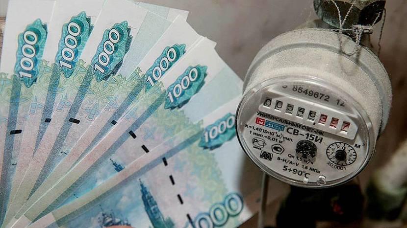 Новые цены на газ в МО