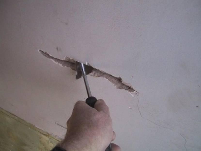 Заделывание трещин