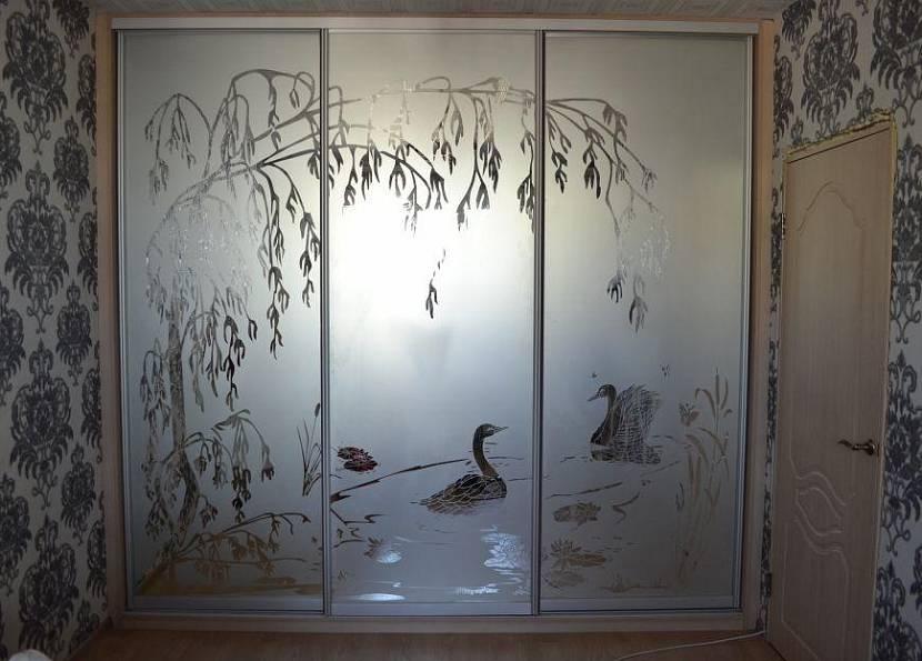 Эффект матирования стекла