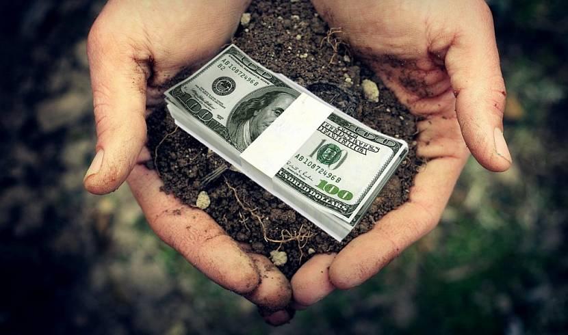 рыночная стоимость 1 сотки земли