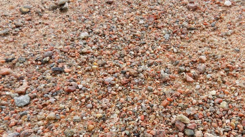 Гравийно-песчаная смесь