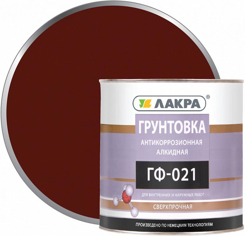 Классические цвета грунта ГФ-21: нейтральный серый и красно-коричневый