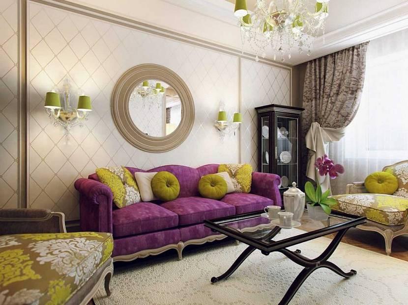 картинки бра над диваном в гостиной времени связи