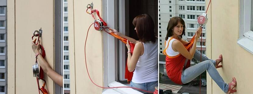 Альпинистское снаряжение для защиты от пожара
