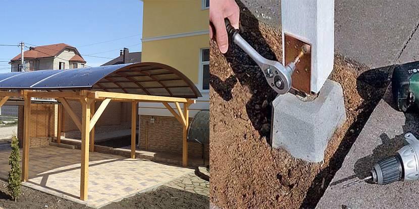 Фундамент для деревянного навеса