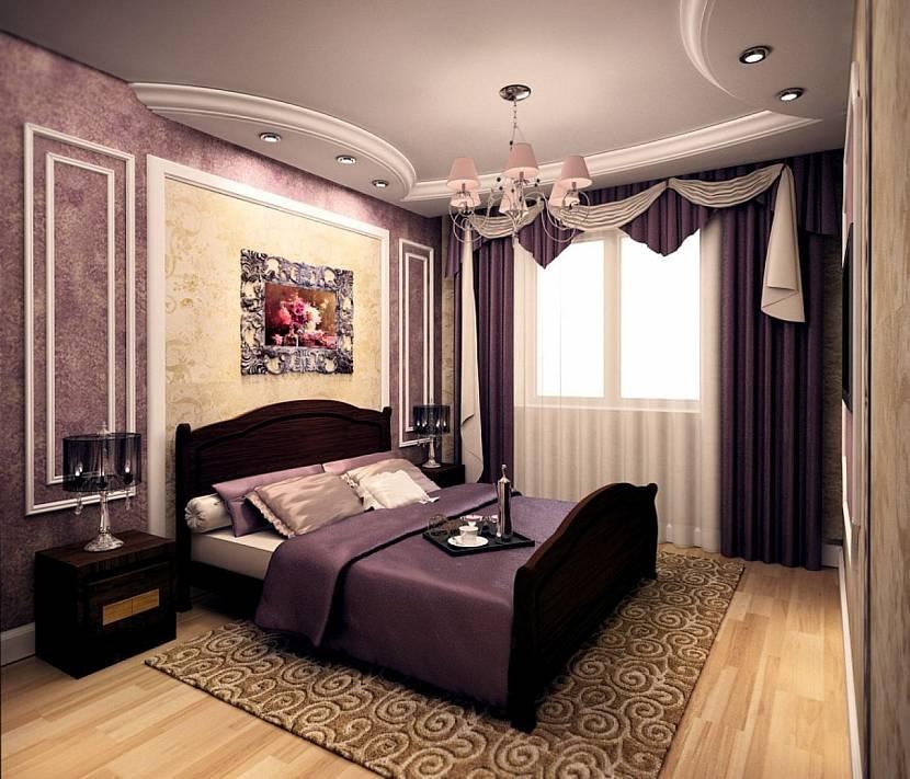Фиолетовые ламбрекены