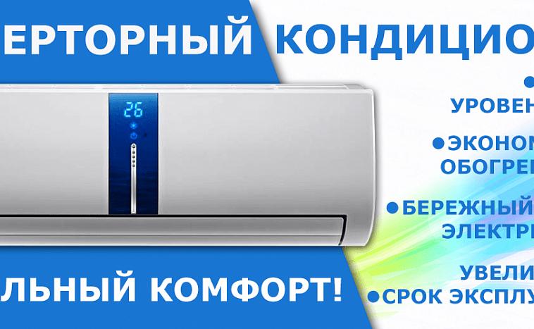 Кредиты московская область