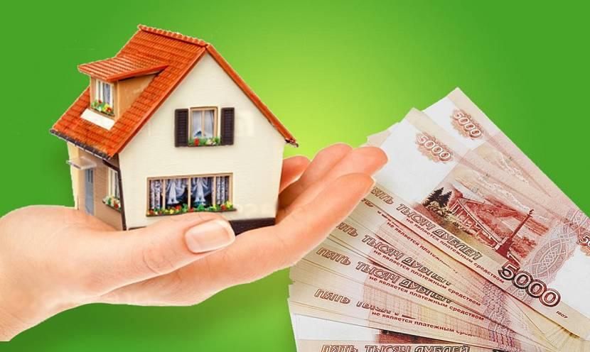Ставки по ипотекам высокие