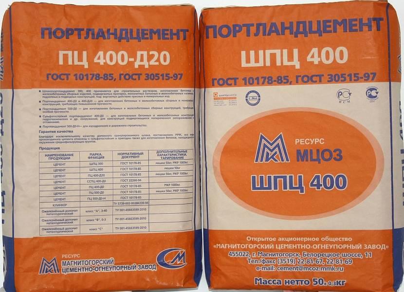 Портландцемент ПЦ 400-Д20 для железобетонных конструкций