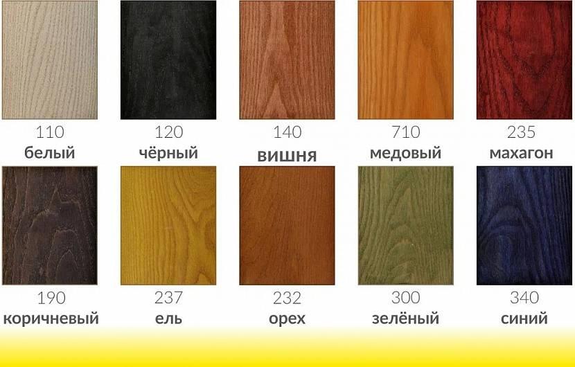 Пример цветовой палитры бейцев