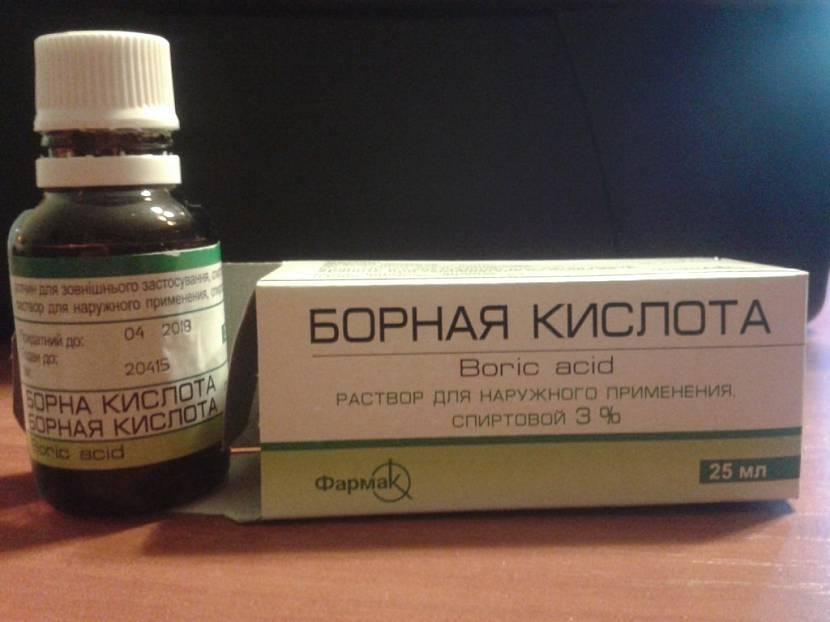 Борная кислота