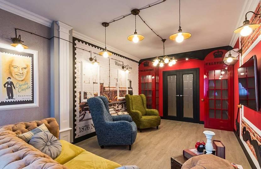 Ретро-дизайн гостиной