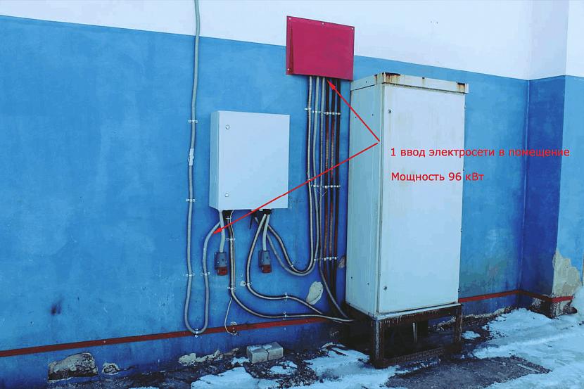 Ввод электросети требует нормальной мощности